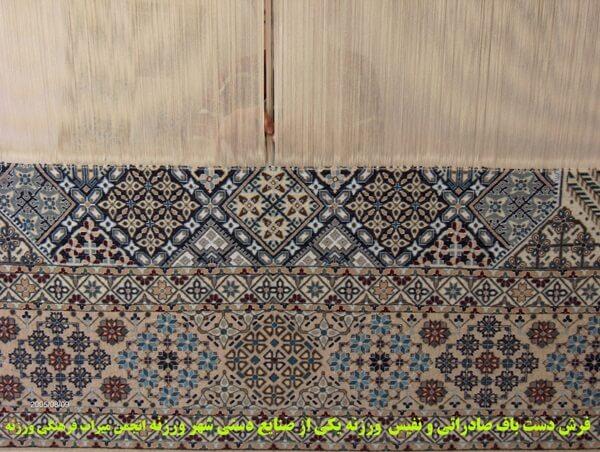 carpet weaving 1 - قالی بافی